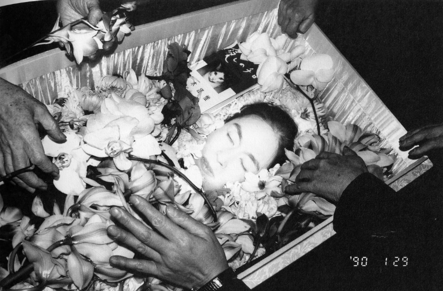 Araki.funeral