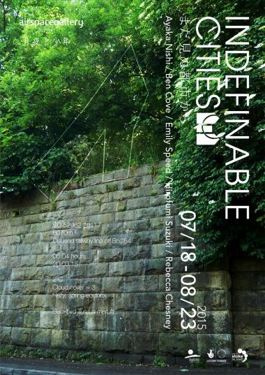 indefinable-cities-jp