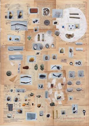 poster_ayakanishiweb