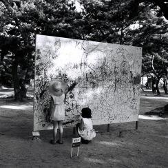 Yoshihara_Jiro_Please Draw Freely_1956